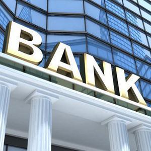 Банки Валентина