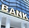 Банки в Валентине