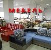 Магазины мебели в Валентине
